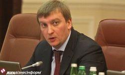 Петренко: Кабмин реализует схему демонополизации рынка недвижимости