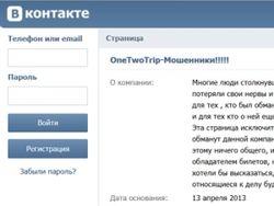 ВКонтакте - оплот гражданских прав России, заявил суд Санкт-Петербурга