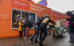 Иностранные интернет-магазины в России