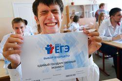 77 процентов россиян критикуют ЕГЭ