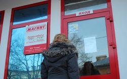 Прокуратура Петербурга не нашла доказательств кражи масла блокадницей