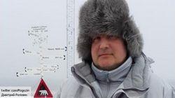 Норвегия требует от России объяснить визит Рогозина на Шпицберген