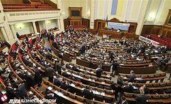 Депутаты в ВР создали комиссию по вопросам будущего