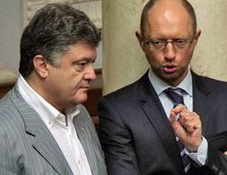 Порошенко получил закон о люстрации только после визы Яценюка