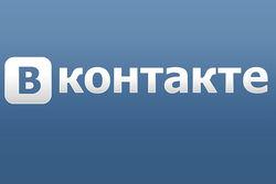 Названы самые популярные ролевые игры ВКонтакте: Мир Атриа, Metro 2033 и [В]БОЙ