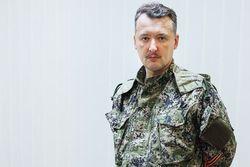 СБУ задержало двух помощников Гиркина, называвшихся журналистами из РФ