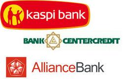 Слухи о банкротстве банков Казахстана исходят из России