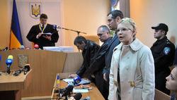 В ГПУ выясняют подробности нарушений судей в деле Тимошенко