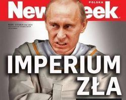 У Путина есть возможность отступить, но воспользуется ли он ею – неизвестно