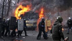 Впервые Госдеп США рекомендует американцам отказаться от поездок в Украину