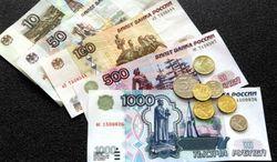 Россиян ждут тяжелые времена – будут получать меньше, платить больше