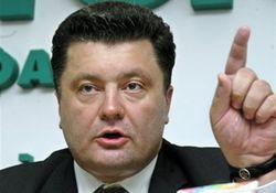 Порошенко запретил Путину трактовать Конституцию Украины