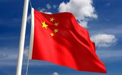 Китай построит плавучие АЭС у спорных островов