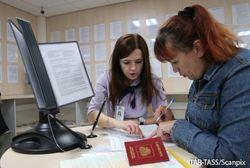 ЕС введет процедуру биометрии для россиян в 2015 г.