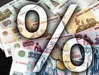 Инфляция в России достигает нового максимума