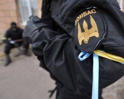 """Батальон """"Донбасс"""" готовится закрыть """"на замок"""" границу в Луганской области"""