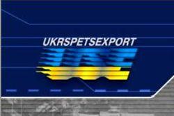 """В неприкосновенном """"Укрспецэкспорте"""" СБ Украины провела обыски"""