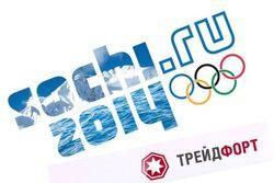 TradeFort вручил «олимпийские бонусы» в 37 тыс. долларов трейдерам Форекс