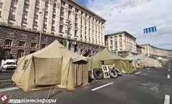 В Киеве Майдан не будет расходиться