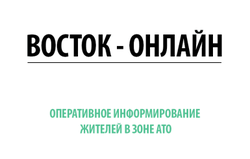 Яценюк: увеличены средства для расходов участников АТО