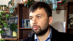Пушилин стал спикером Верховного совета ДНР, Стрелок – министром обороны