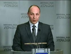Армии Украины необходима военная помощь США – Парубий
