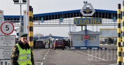 В Украину пытались провезти крупную партию наркотиков