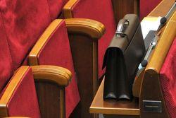Турчинов: будут арестованы депутаты, выступившие против собственной страны