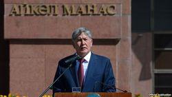 Киргизская оппозиция обратилась к президенту Узбекистана