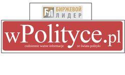 Права ли «wPolityce», что Евросоюз хотел унизить Украину, но не сумел
