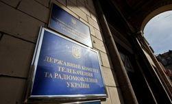 Латвия поможет украинскому телевидению вернуться на восток Украины