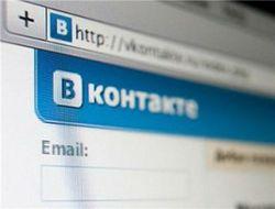 Соцсеть «ВКонтакте» полностью перешла на новый дизайн