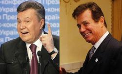 Манафорт отмывал деньги Януковича через Кыргызстан и Белиз – Лещенко
