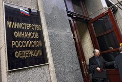 Минфин России оценил дефицит бюджета Крыма в 55 млрд. рублей