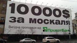 Пока Киев раскачивается, Днепропетровск стал прифронтовым городом – иноСМИ
