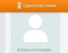 Правы ли аналитики о 7 мифах о соцсети Одноклассники