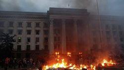 В Доме профсоюзов, где укрывались сепаратисты Одессы, не было оружия – МВД
