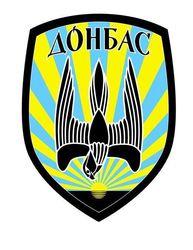 """Семенченко: батальон """"Донбасс"""" полностью контролирует Великоновоселковский район"""