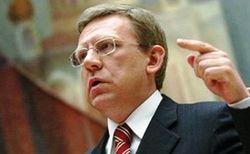Кудрин предрекает коллапс не США и Украине, а РФ с потерей 3 трлн. рублей