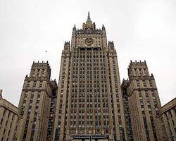Теракты в Волгограде, США, Сирии и Ираке являются звеньями одной цепи - МИД России