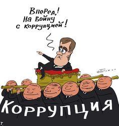 15 лет - такова цена хищений из бюджета России