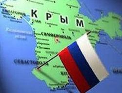 Китай вышел из проекта порта в Крыму из-за аннексии РФ