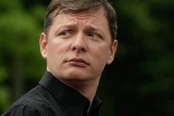 Ляшко обвинил бывшего комбата «Айдара» в убийствах