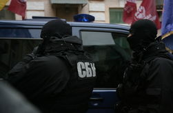 СБУ перекрыла канал поставок наркотиков в Украину