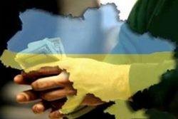 Украина подает инвесторам положительные сигналы