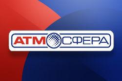 Сколько украинцам придется платить комиссионных после ликвидации «АТМоСферы»