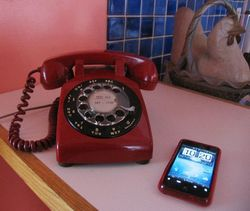 АМКУ заставил Киевстар снизить стоимость звонков на стационарные телефоны