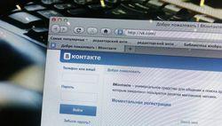 Новый рекорд соцсети ВКонтакте – более 50 млн. посещений за сутки