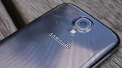 В марте на рынок может выйти Galaxy S5 в металлическом корпусе