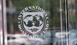 Все дело в блокаде Донбасса: Киев пояснил задержку транша МВФ